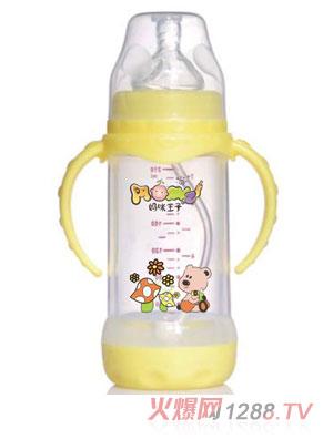 妈咪王子PP宽口自动吸240ml奶瓶黄色