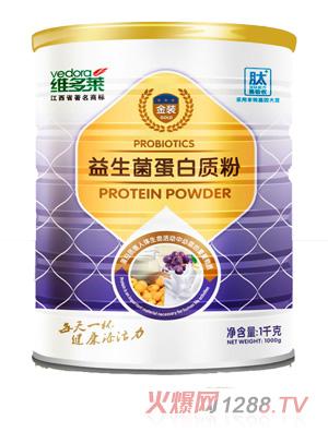 维多莱益生菌蛋白质粉