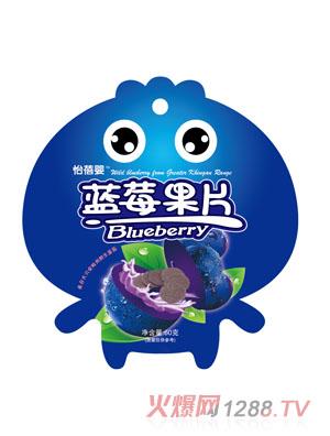 怡蓓婴蓝莓果片袋装