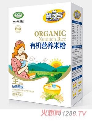 慧因宝经典原味全段盒装有机营养米粉
