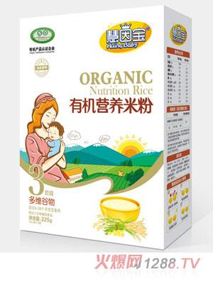 慧因宝多维谷物3段盒装有机营养米粉