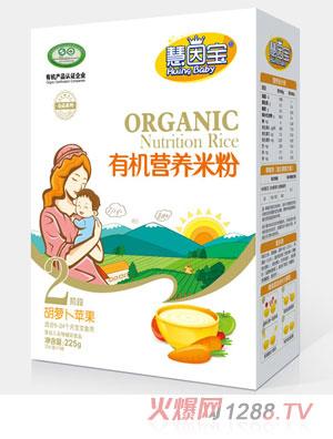 慧因宝胡萝卜苹果2段盒装有机营养米粉