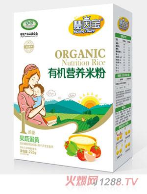 慧因宝果蔬蛋黄1段盒装有机营养米粉