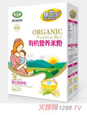 慧因宝强化铁锌钙全段盒装有机营养米粉
