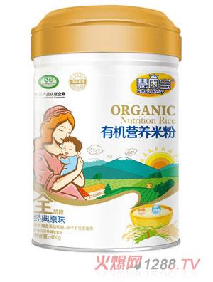 慧因宝经典原味全段有机营养米粉