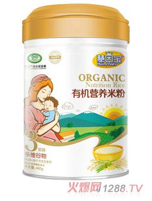 慧因宝多维谷物3段有机营养米粉