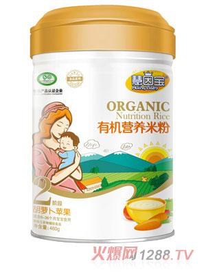 慧因宝胡萝卜苹果2段有机营养米粉