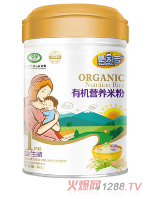 慧因宝益生菌1段有机营养米粉