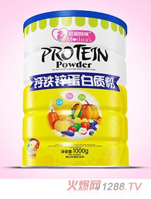 贝因妈咪钙铁锌蛋白质粉