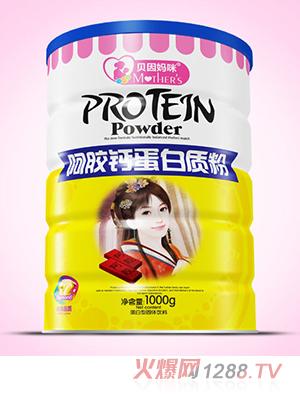 贝因妈咪阿胶钙蛋白质粉