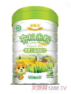 智美优胡萝卜蔬菜有机米粉