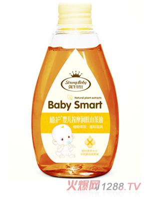 强牛贝比婴儿按摩润肤山茶油