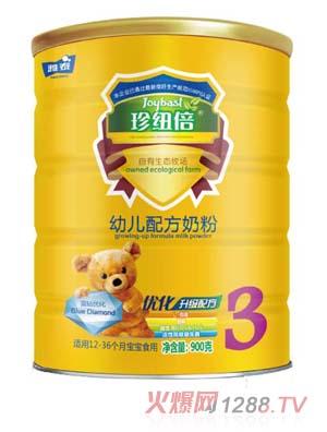 珍纽倍蓝钻婴幼儿优化牛奶粉3段