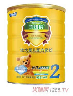 珍纽倍蓝钻婴幼儿优化牛奶粉2段