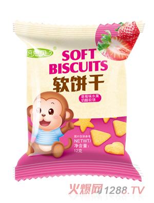 倍思贝草莓味水果奶酪软饼干12克