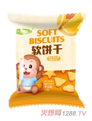 倍思贝橙子味水果奶酪软饼干12克