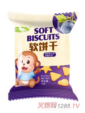 倍思贝葡萄味水果奶酪软饼干12克