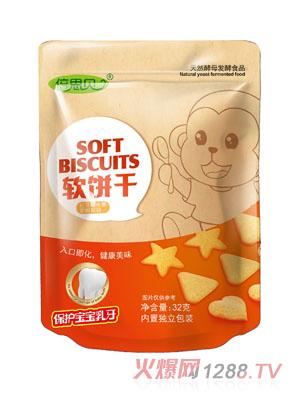 倍思贝红豆味水果奶酪软饼干32克