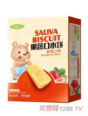 倍思贝草莓味果蔬口水饼32克长形