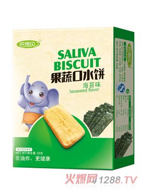 倍思贝海苔味果蔬口水饼32克长形