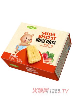 倍思贝草莓味果蔬口水饼32克方盒