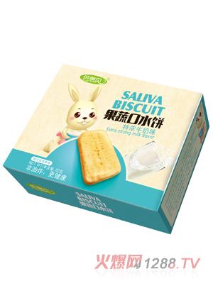 倍思贝特浓牛奶味果蔬口水饼32克方盒