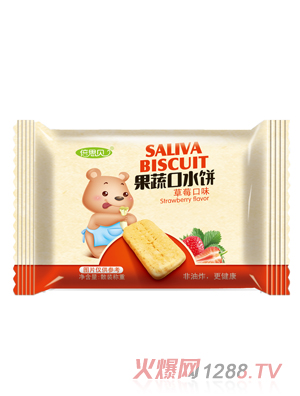 倍思贝草莓味果蔬口水饼