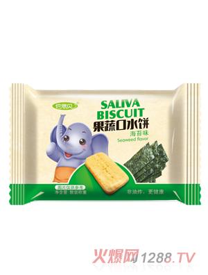 倍思贝海苔味果蔬口水饼