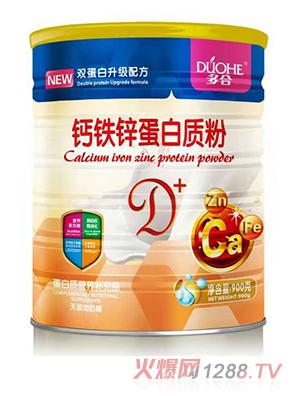 多合钙铁锌蛋白质粉