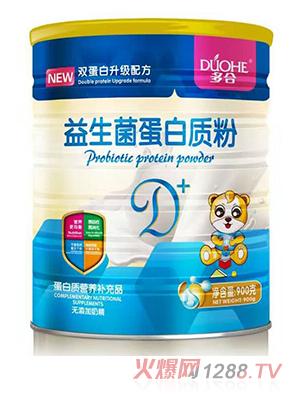 多合益生菌蛋白质粉