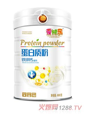 爱施乐钙铁锌蛋白质粉