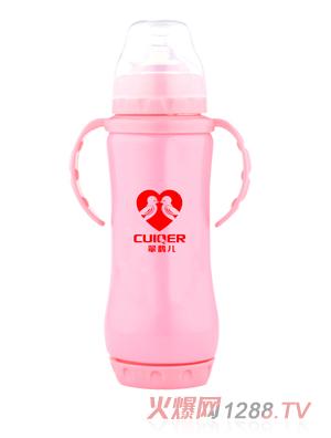 贝玺保温奶瓶-粉色