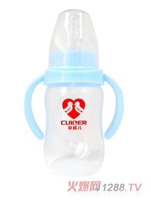 贝玺婴儿标准奶瓶150ml