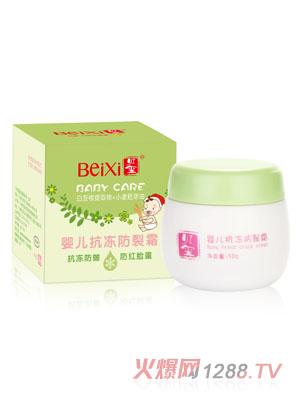 贝玺婴儿抗冻防裂霜 (50g)