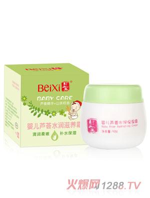 贝玺婴儿芦荟水润保湿霜(50g)