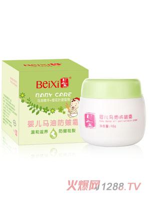贝玺婴儿马油防皴霜(50g)