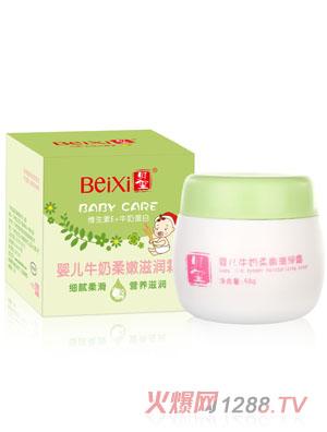 贝玺婴儿牛奶柔嫩滋润霜(50g)