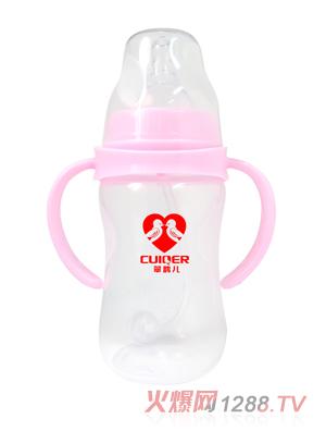 贝玺婴儿宽口宽口奶瓶240ml