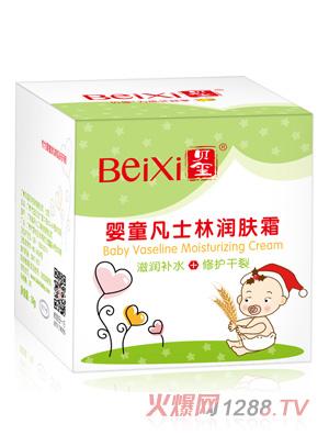 贝玺婴童凡士林润肤霜(30g)
