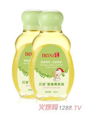 贝玺婴童橄榄油