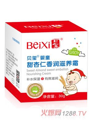 贝玺婴童甜杏仁香润滋养霜(30g)