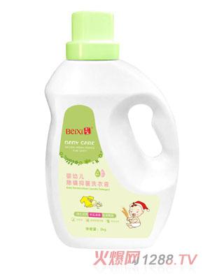 贝玺婴幼儿除螨抑菌洗衣液(2kg)