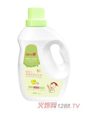 贝玺婴幼儿除螨抑菌洗衣液(3kg)