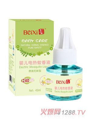 贝玺婴儿电热蚊香液(45ml原液无味型)