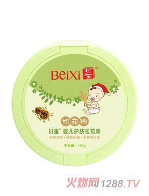 贝玺婴儿护肤松花粉(140g)