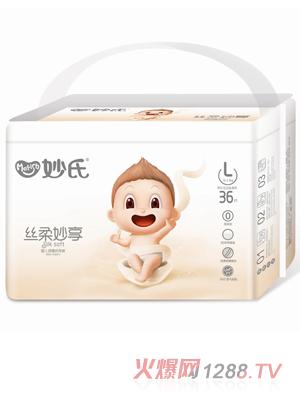 妙氏丝柔妙享纸尿裤中包L