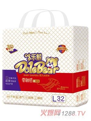 哆乐熊零触感纸尿裤L32