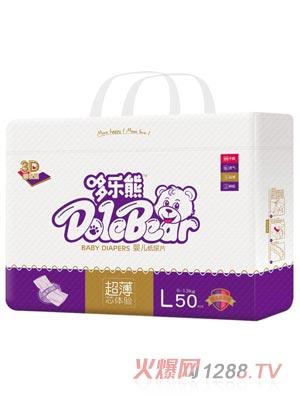 哆乐熊超薄纸尿片L50