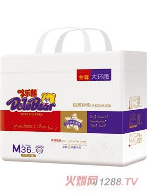 哆乐熊金樽大环腰纸尿裤M36