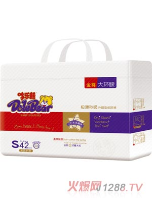 哆乐熊金樽大环腰纸尿裤S42
